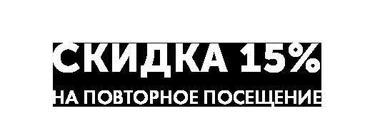 zubof_sanaciya_skidka.png